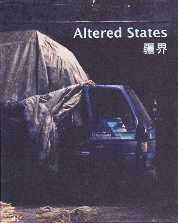 Antonia Hirsch Altered States