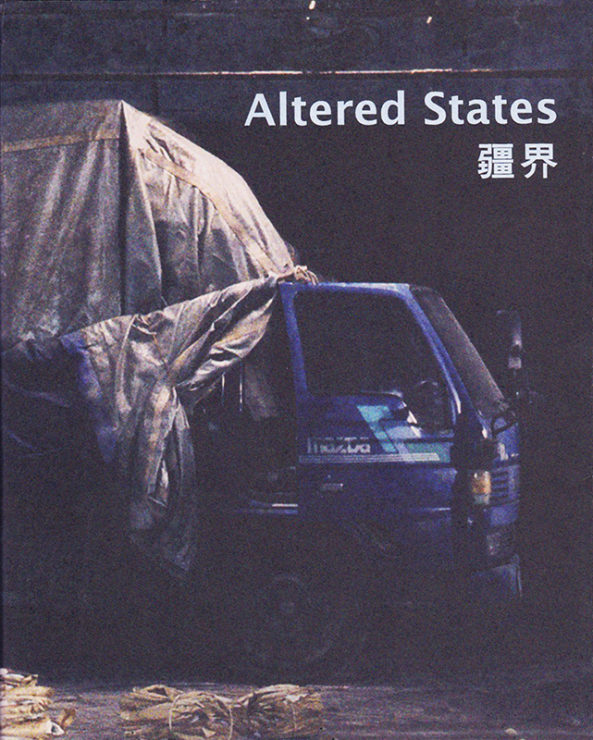 Antonia Hirsch Altered States